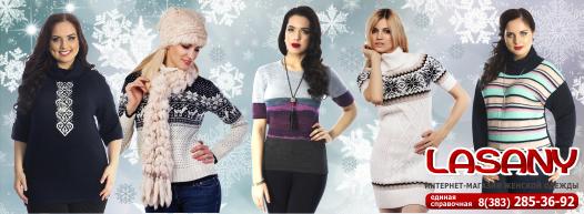 8d99ac1d4c6e Женская одежда больших размеров для полных женщин | Интернет магазин ...