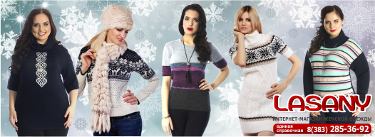 bbf1315c0f5 ZIP ART – это модная и современная одежда для стильных девушек и женщин