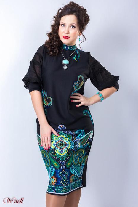 Купить Женскую Турецкую Одежду