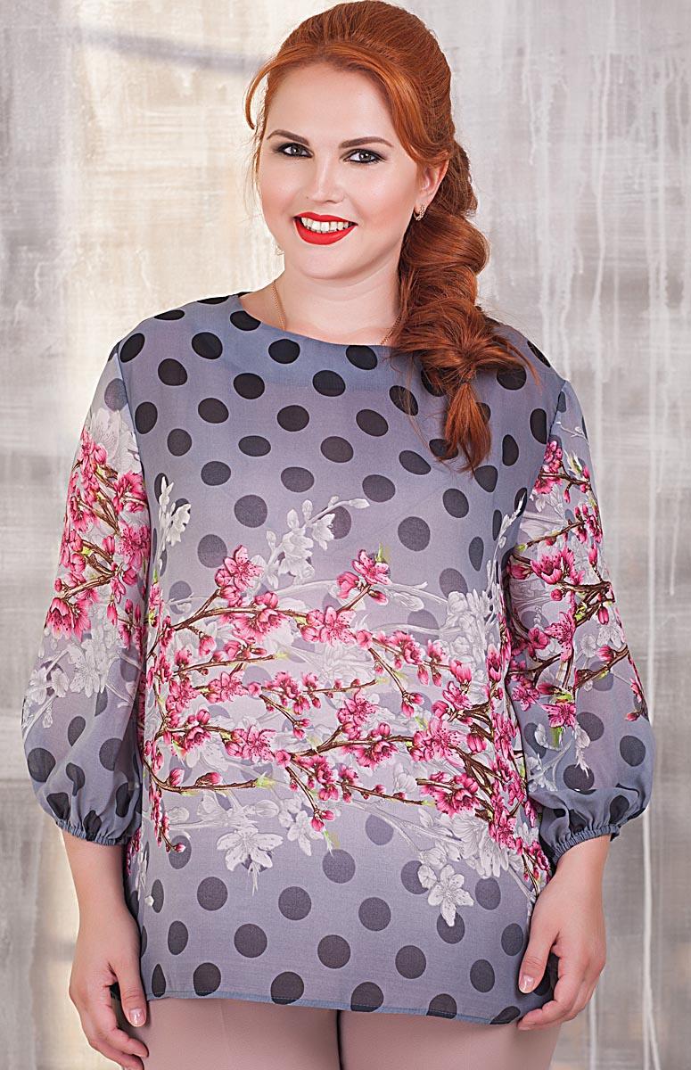 Блузка С Ремнем В Новосибирске