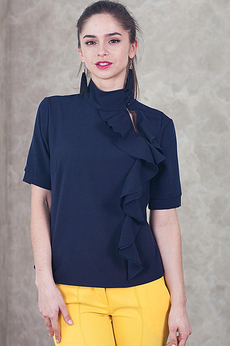 Модные Блузки Осень 2014 Фото В Москве