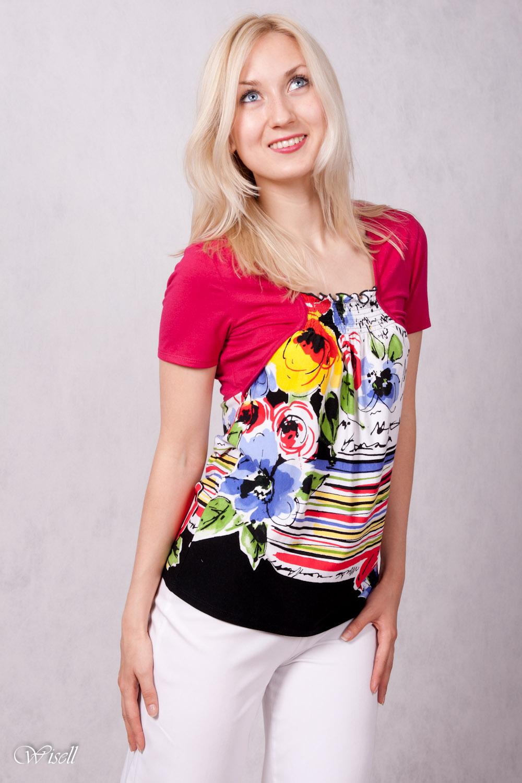 Модные Молодежные Блузки С Доставкой