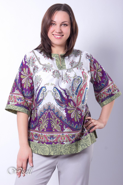 Купить Блузку Недорого Больших Размеров В Волгограде