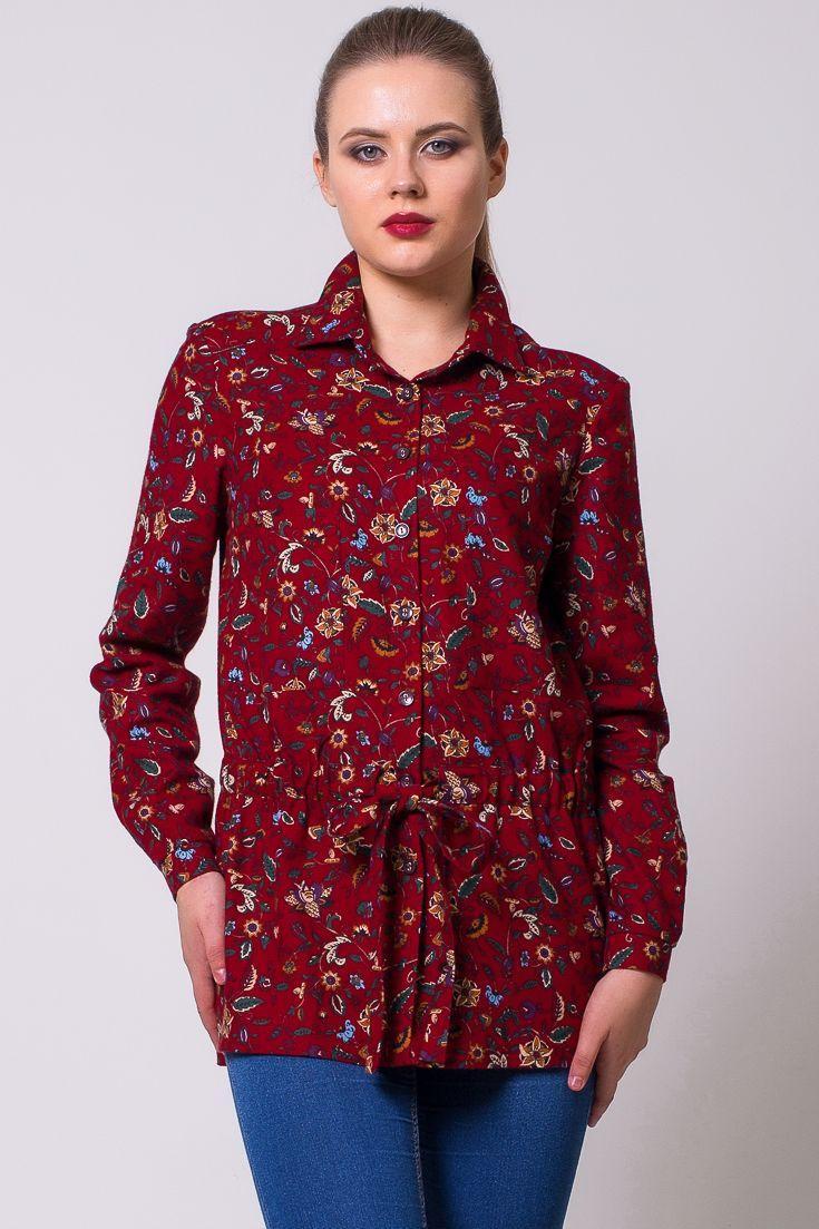 Блузка В Цветочек В Новосибирске