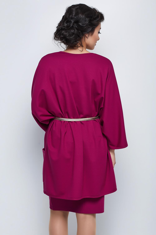 Женская Одежда Седжо Доставка