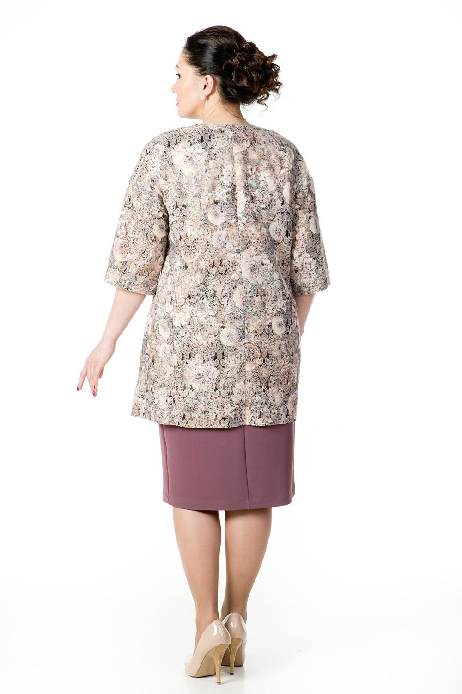 Твой Стиль Магазин Женской Одежды Доставка