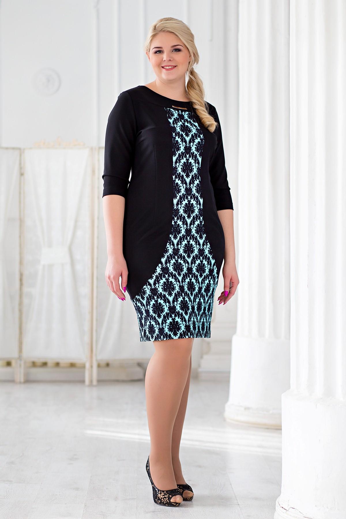 Филиграна Женская Одежда Доставка