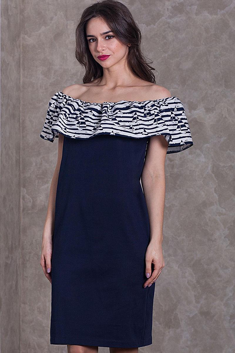 Женская Одежда Азалия С Доставкой
