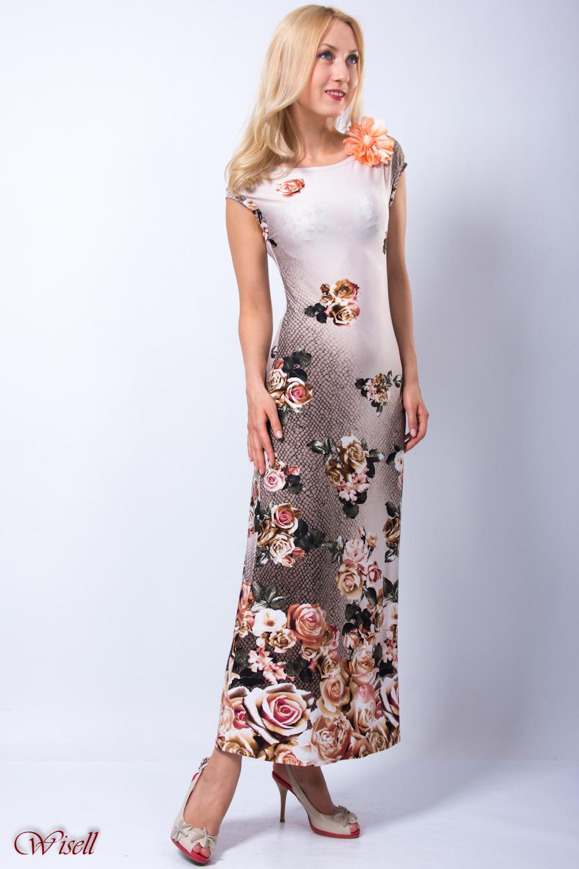 Дисконт брендовой одежды интернет магазин с доставкой