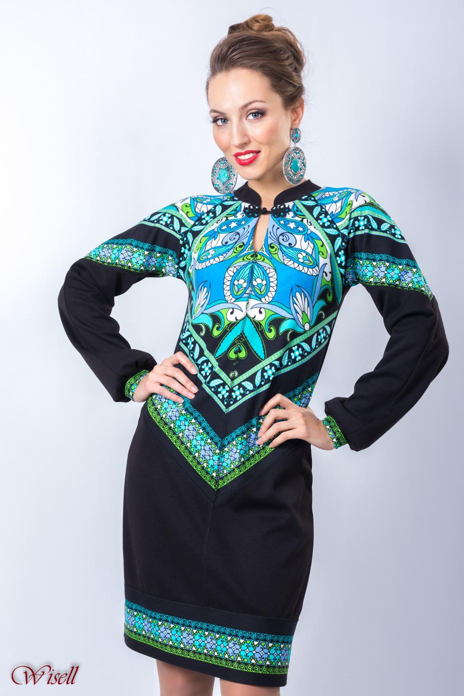 Wisell Женская Одежда Интернет Магазин От Производителя