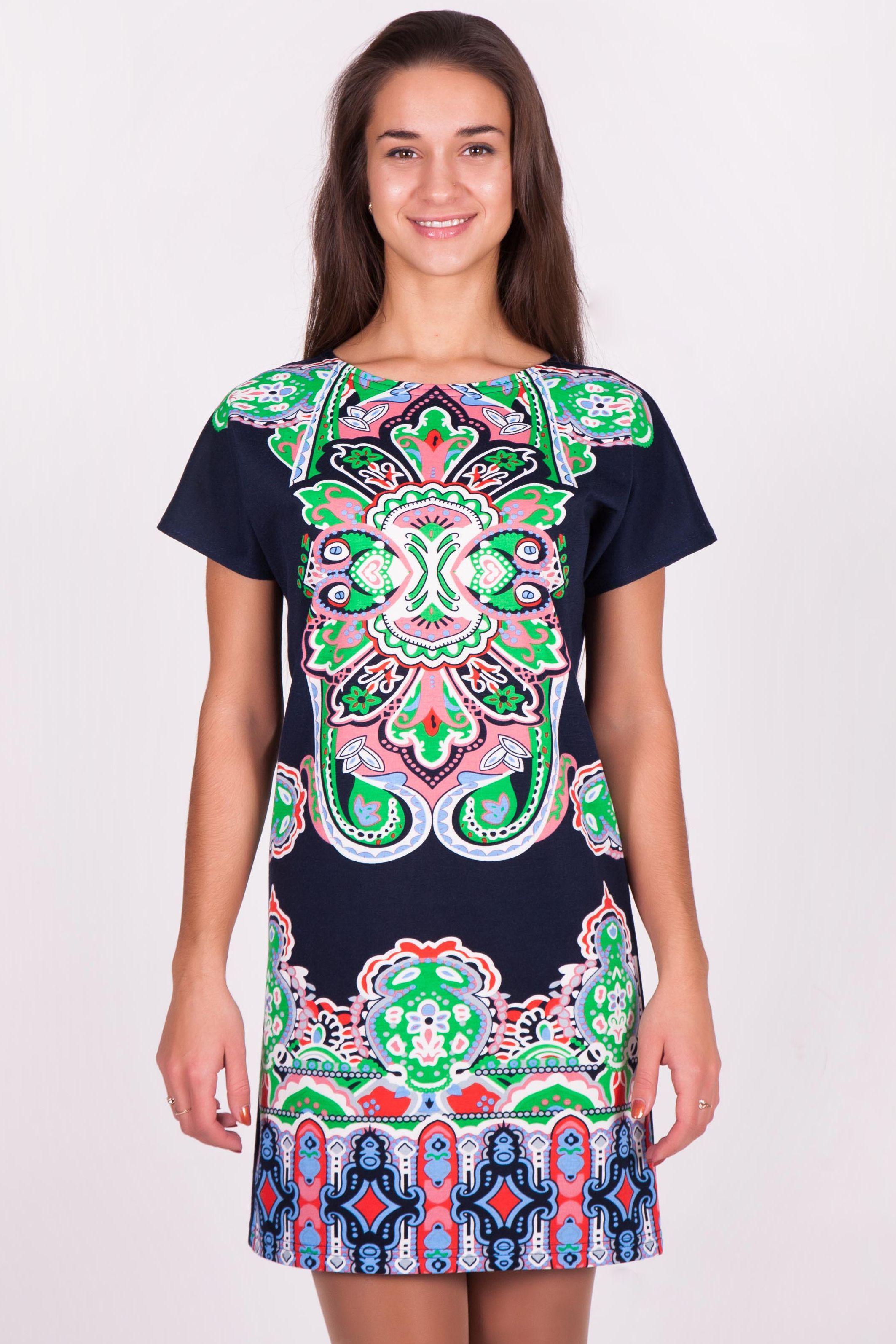 Ласани Интернет Магазин Женской Одежды С Доставкой
