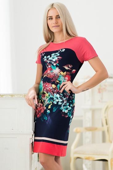 Женская Одежда Новосибирских
