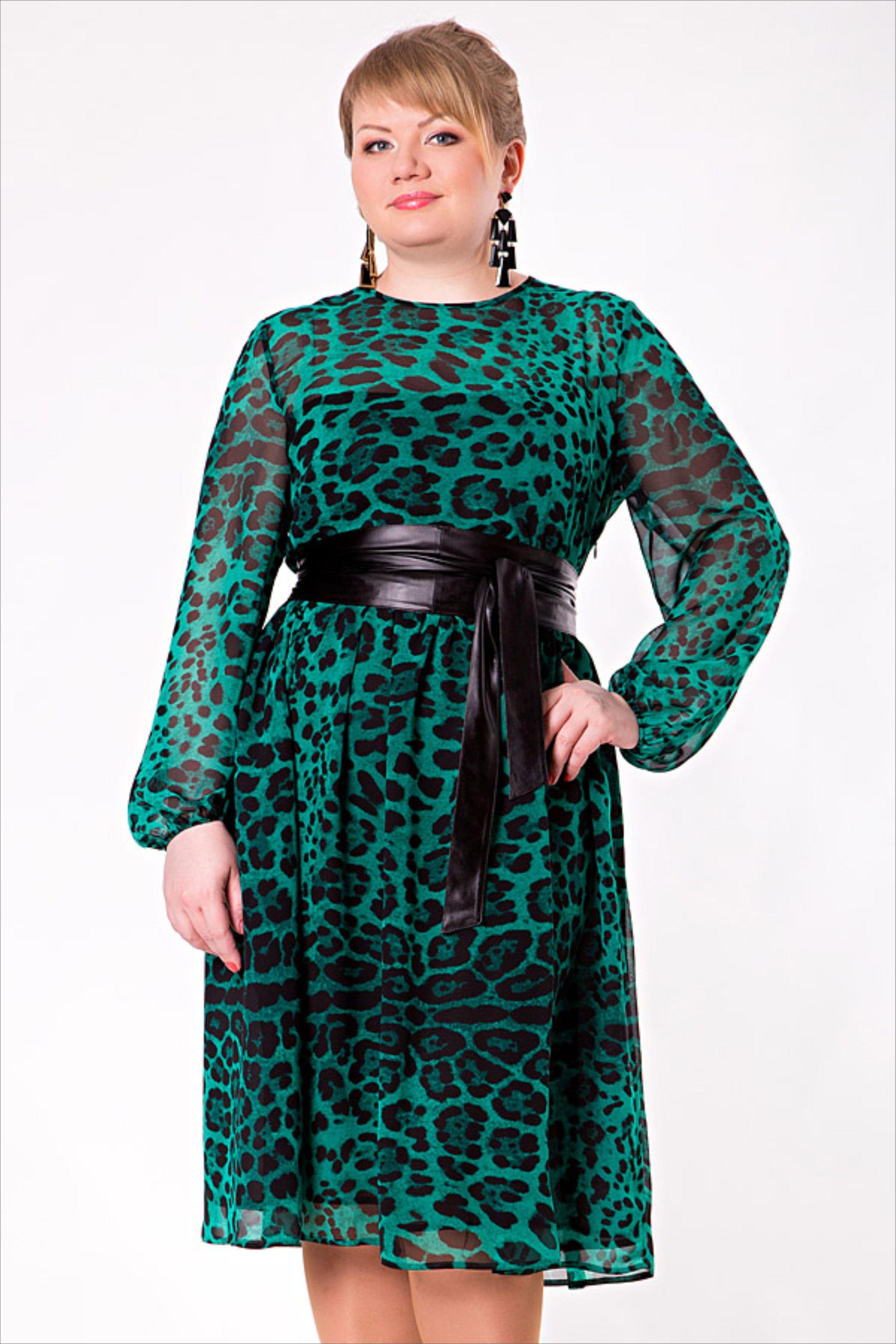 Филиграна Женская Одежда