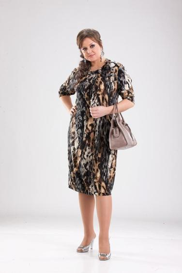 Светлана Интернет Магазин Женской Одежды Доставка